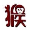 Affe chinesisches Sternzeichen Monkey