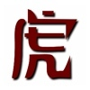 Tiger chinesisches Sternzeichen Tiger